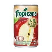 トロピカーナ 100%ジュース アップル [果実飲料 160ml缶×30本]