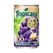 トロピカーナ 100%ジュース グレープ [果実飲料 160ml缶×30本]