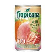 トロピカーナ 100%ジュース フルーツブレンド [果実飲料 160ml缶×30本]
