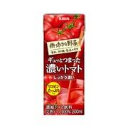 無添加野菜 ギュッとつまった濃いトマト [野菜飲料 200ml缶×24本]