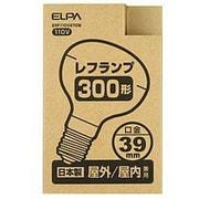 ERF110V270W [白熱電球 レフランプ E39口金 110V 300W形(270W) 屋内/屋外兼用]