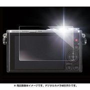 DPG-PAGM1 [High Grade Glass Screen Protector for Panasonic GM1]