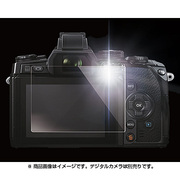 DPG-OLDEM1 [High Grade Glass Screen Protector for OLYMPUS OM-D E-M1]