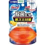 液体ブルーレットおくだけ除菌EX [黒ズミ対策 スーパーオレンジの香り つけ替用 芳香剤 70mL]