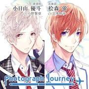 Photograph Journey~恋する旅行・新潟編&北海道編~ [Windowsソフト]