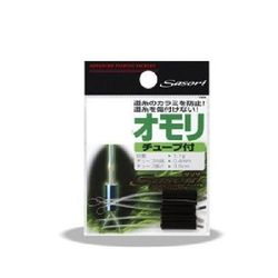6139 [SASORI チューブ付オモリ 0.175mm 適合糸0.7-1]