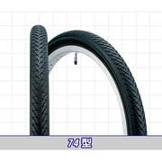 200-60152 [タイヤ 74型 HE 20×1.75 ホワイト/ブラック]