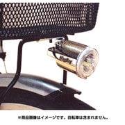 232-00242 [MLI-1AL-BS-CP Mag Boy(マグボーイ) オートライトヘッド カゴ下取付タイプ]