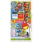 303477 [K-051 雑魚釣リセット 2.1m]