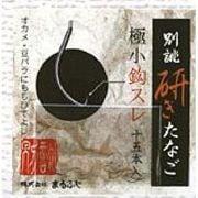 704939 [Z-036 別誂研ギタナゴ スレ バラ鈎]