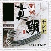 720489 [Z-047 別誂真鯛テンヤ(錫) 17号]