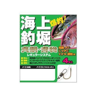 46369 [VARIVAS 海上釣堀 レギュラーシステム 真鯛・青物 10-3]