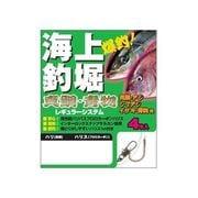 46376 [VARIVAS 海上釣堀 レギュラーシステム 真鯛・青物 11-4]