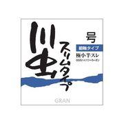 44259 [GRAN 渓流鈎 川虫鈎 スリムタイプ 2号]