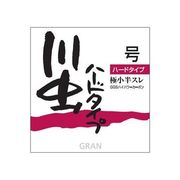 44303 [GRAN 渓流鈎 川虫鈎 ハードタイプ 3号]