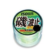 6658 [磯・波止スペシャル イエロー 4号]