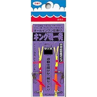 310640 [キング磯一発 M(糸止メタイプ)]