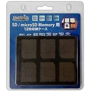 HD-MCCASE12PCLBK [SD/microSDケース 12P]