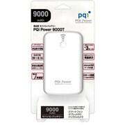 PB9TWH [PQI-Power 9000T モバイルバッテリー ホワイト 9000mAh]