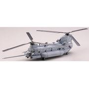 HC14 [技MIX 1/144 U.S.ARMY YMH-47E 試作88-00267号機]