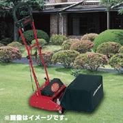 GAH-3000H&L [電気芝刈機 ハイパーグリーンモアー ハイ&ロー]