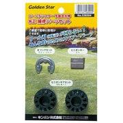 GS 手動芝刈機用 純正補修パーツセット