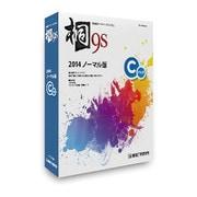 桐9s 2014ノーマル版 Cパック [Windowsソフト]