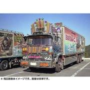 1/32 トラック野郎 NO.06 [一番星 北へ帰る プラモデル]