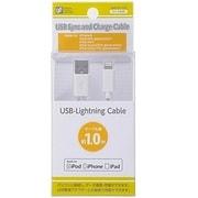 SMP-IPL-100 [USB ライトニングケーブル 1m]