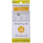 SMP-IPL-180 [USB ライトニングケーブル 1.8m]