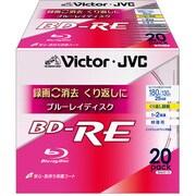 BV-E130SW20 [映像用ブルーレイディスク くり返し録画用 25GB 2倍速 保護コート(ハードコート) ワイドホワイトプリンタブル 20枚]