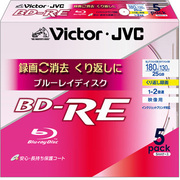 BV-E130SW5 [映像用ブルーレイディスク くり返し録画用 25GB 2倍速 保護コート(ハードコート) ワイドホワイトプリンタブル 5枚]