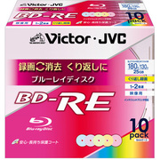 BV-E130SX10 [映像用ブルーレイディスク くり返し録画用 25GB 2倍速 保護コート(ハードコート) ワイドカラープリンタブル 10枚]