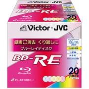 BV-E130SX20 [映像用ブルーレイディスク くり返し録画用 25GB 2倍速 保護コート(ハードコート) ワイドカラープリンタブル 20枚]