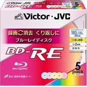 BV-E130SX5 [映像用ブルーレイディスク くり返し録画用 25GB 2倍速 保護コート(ハードコート) ワイドカラープリンタブル 5枚]