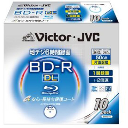 BV-R260NNW10 [映像用ブルーレイディスク 1回録画用 片面2層 50GB 2倍速 保護コート(ハードコート) ワイドホワイトプリンタブル 10枚]