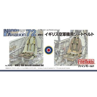 NA6 [1/72 イギリス空軍機用シートベルト]