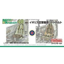 NC6 [1/48 イギリス空軍機用シートベルト]