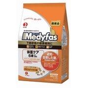 メディファス [猫用 キャットフード 体重ケア 6歳まで 成猫用 チキン&フィッシュ味 1.4kg]