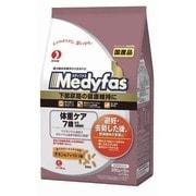 メディファス [猫用 キャットフード 体重ケア 7歳から 高齢猫用 チキン&フィッシュ味 1.4kg]