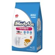 メディファス [猫用 キャットフード インドアキャット 1歳から 成猫用 チキン&フィッシュ味 1.4kg]