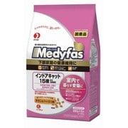 メディファス [猫用 キャットフード インドアキャット 15歳から 長寿猫用 チキン&フィッシュ味 1.4kg]