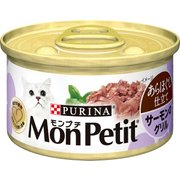 モンプチ あらほぐし仕立てサーモンのグリル 1缶 [猫用 キャットフード]