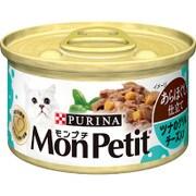 モンプチ [猫用 キャットフード あらほぐし仕立て  ツナのグリルチーズ入り]