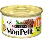 モンプチ 11歳以上用やわらかチキン 1缶 [猫用 キャットフード]