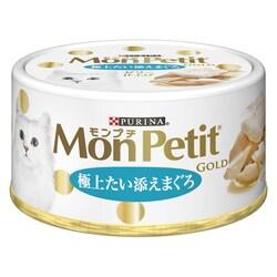モンプチ ゴールド [猫用 キャットフード 1歳~10歳 缶 極上たい添えまぐろ 70g]