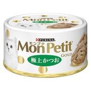 モンプチ ゴールド [猫用 キャットフード 1歳~10歳 缶 極上かつお 70g]