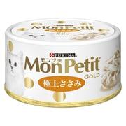 モンプチ ゴールド [猫用 キャットフード 1歳~10歳 缶 極上ささみ 70g]