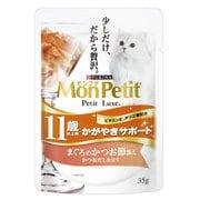 モンプチ プチリュクス [猫用 キャットフード パウチ 11歳以上用 かがやきサポート まぐろのかつお節添え 35g]