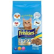 フリスキードライ ミックス [猫用 キャットフード 1.1kg]